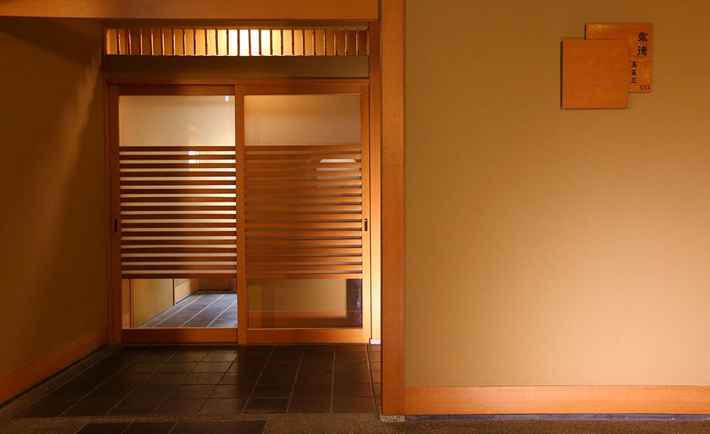 桃山第 和室3間