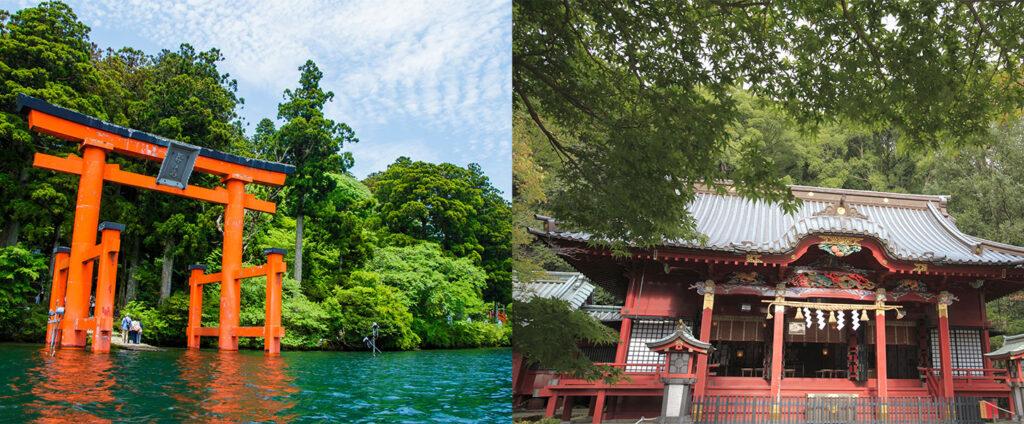 箱根神社・伊豆山神社